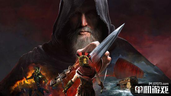 《刺客信条:奥德赛》季票曝光袖剑创始人,亚特兰蒂斯亮相 《刺客信条3图片