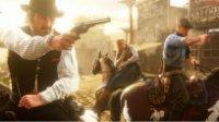 《荒野大镖客:救赎2》新设定图公布 还有大批高清截图