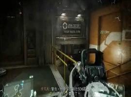 孤岛危机33DM野生速攻组攻略视频