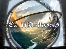 伊苏:塞尔塞塔的树海宣传PV