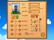 《星露谷物语|像素谷》游侠LMAO汉化补丁V3.5下载发布!补充大量文本
