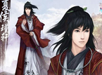 仙剑奇侠传5:前传谢沧行最后一招兵解來由与原理介绍