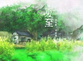 仙剑奇侠传5:前传游戏截图二