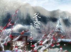 仙剑奇侠传5:前传游戏截图一
