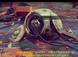 无人深空修理飞船视频教学