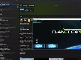 星球探险家地图编辑器入门视频教程