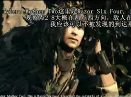 狙击手幽灵战士Demo视频攻略