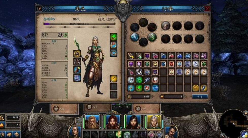魔法门10:传承游戏截图分享