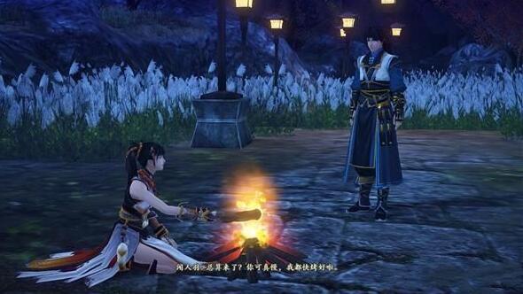 古剑奇谭2游戏截图