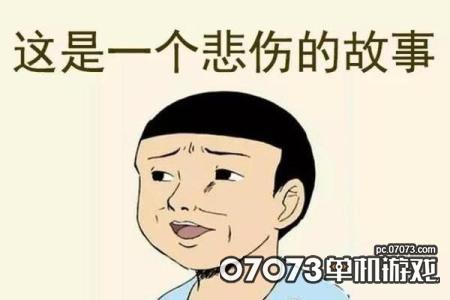 u=3049758982,2066098825&fm=23&gp=0.jpg