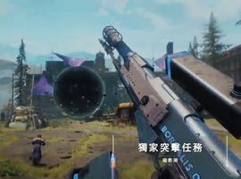 命运2 PS4独占内容中文宣传片 大量物品限时独享