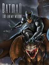 蝙蝠侠:内敌