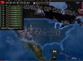 钢铁雄心4加拿大玩法解说视频攻略