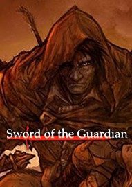 守护者之剑