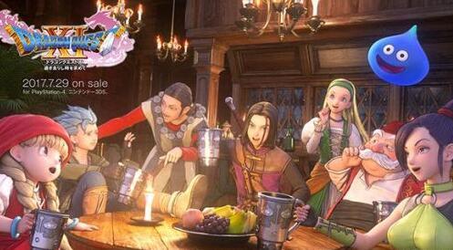 勇者斗恶龙11(DQ11)采用虚幻4引擎 与PS4版并驾齐驱