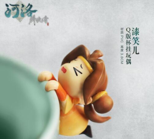 河洛群侠传精装版周边曝光 8月16日预售开启