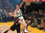 NBA 2K20花式运球视频教学