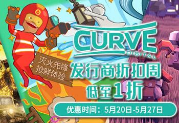 Curve Digital发行商折扣周 低至1折起