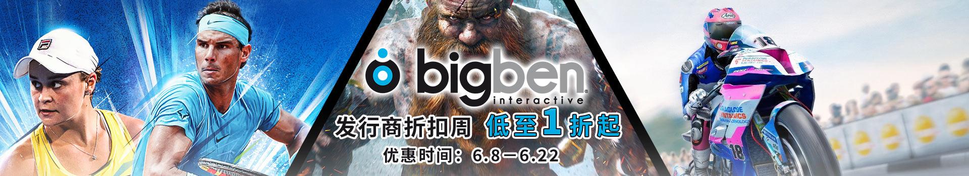 Bigben��琛������e�� 浣���1��璧�