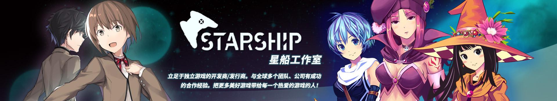 Starship�板���ラ┗ �ㄥ�轰���3��璧�