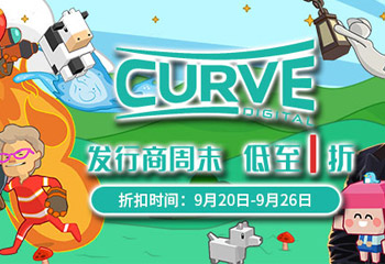 Curve Digital发行商周末 低至1折