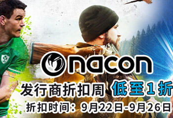 Nacon Games发行商周末 低至1折
