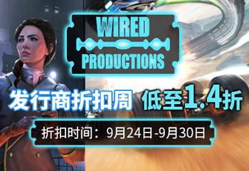 Wired Productions发行商折扣周 低至1.4折