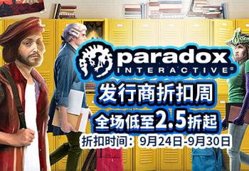 Paradox Interactive发行商折扣折周 全场低至2.5折起